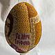 Яйца ручной работы. Яйцо из бисера. Икона Св. Мученик Трифон. Любовь Заева (zaeva). Интернет-магазин Ярмарка Мастеров.