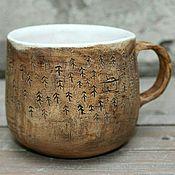 """Посуда ручной работы. Ярмарка Мастеров - ручная работа Кружка """"Домик в лесу"""". Handmade."""