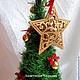 Новый год 2017 ручной работы. Ярмарка Мастеров - ручная работа. Купить Новогодняя елочка. Handmade. Тёмно-зелёный, новогодний декор