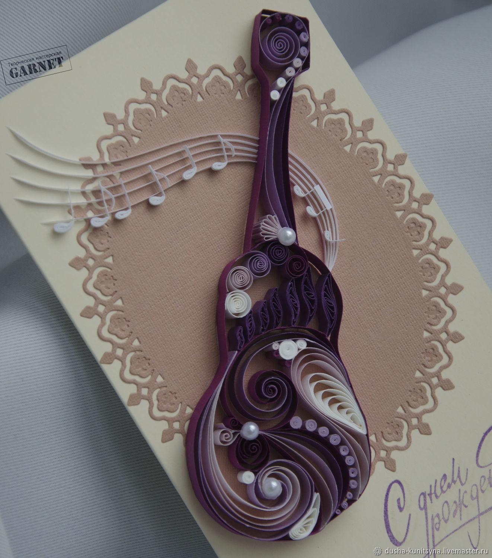 Музыкальная бумажная открытка на заказ, таня