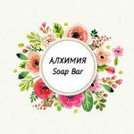 Soap Bar Алхимия - Ярмарка Мастеров - ручная работа, handmade
