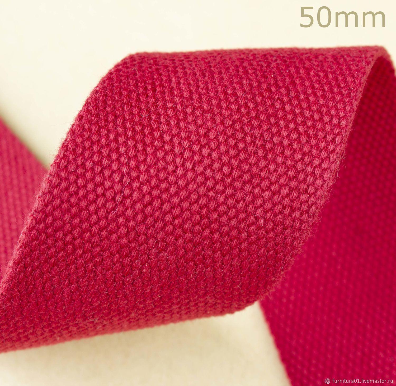 Стропа для сумок 50 мм (907) ременная лента, Фурнитура, Москва, Фото №1