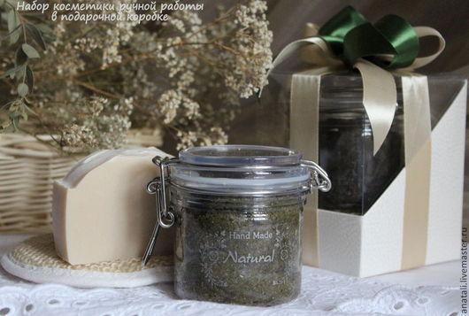 Набор косметики ручной работы в подарочной коробочке (натуральное мыло, мягкое марроканское мыло с эвкалиптом для банных процедур, натуральная мочалка для тела).
