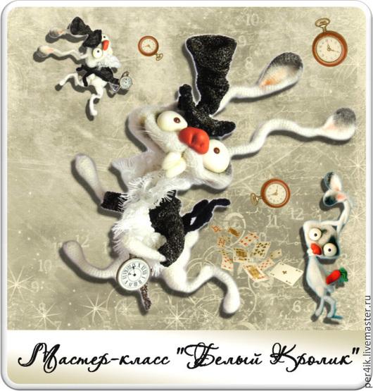 """Вязание ручной работы. Ярмарка Мастеров - ручная работа. Купить Мастер-класс """"Белый Кролик"""" (описание вязания). Handmade. описание"""