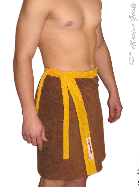Юбка для бани мужская своими руками