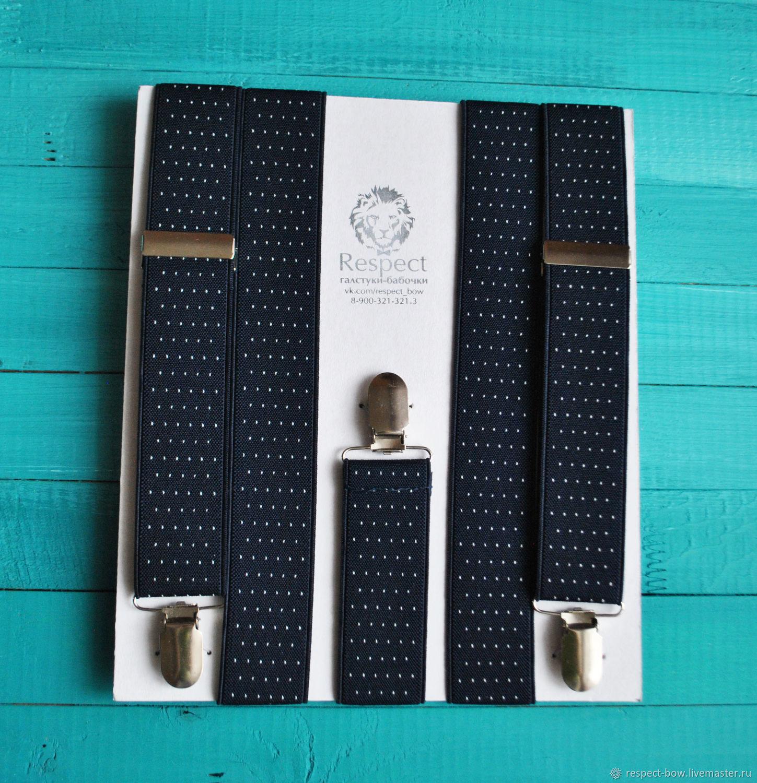 Комплекты аксессуаров ручной работы. Ярмарка Мастеров - ручная работа. Купить Темно синие подтяжки широкие 35 мм в крапинку Elastiс мужские, женские. Handmade.