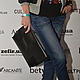 Женские сумки ручной работы. Кожаная женская сумка. UBAGS (YUSCHENKO). Интернет-магазин Ярмарка Мастеров. Клатч, кожаный клатч