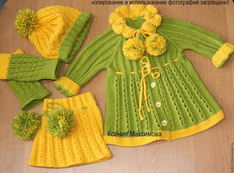 Cardigan Dandelion ed. work, Sweater Jackets, Novokuznetsk,  Фото №1