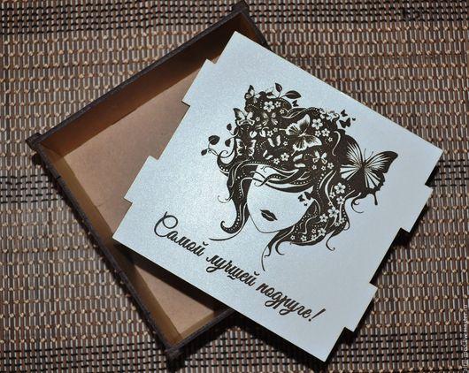 Упаковка ручной работы. Ярмарка Мастеров - ручная работа. Купить Подарочная коробка для подарка подруге. Handmade. Коробка подарочная
