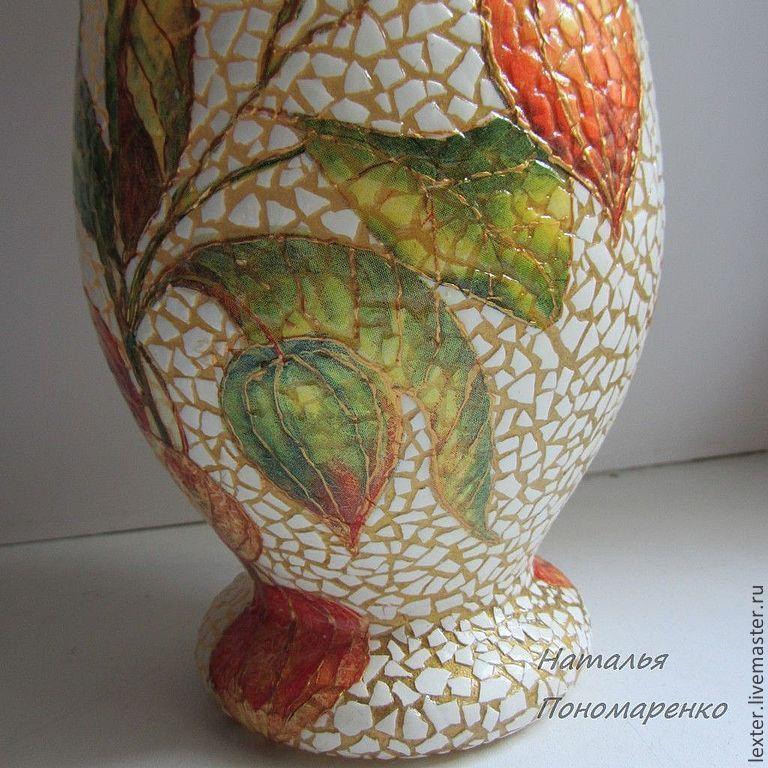 Вазы ручной работы. Стеклянная ваза  Физалисы