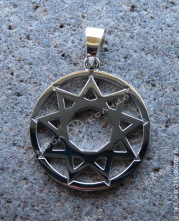 Star ingle, Amulet, Sochi,  Фото №1