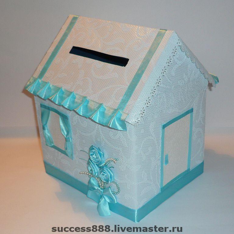 Как сделать копилку из коробки в домашних условиях
