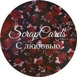 ScrapCards - Ярмарка Мастеров - ручная работа, handmade