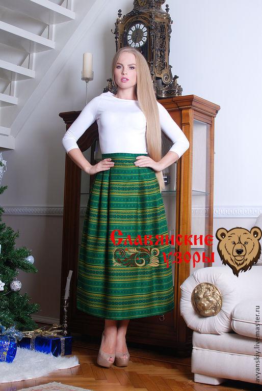"""Одежда ручной работы. Ярмарка Мастеров - ручная работа. Купить Юбка """"Орепей"""" зеленая. Handmade. Зеленый, юбка длинная, зимняя"""
