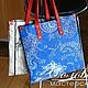 Женские сумки ручной работы. Ярмарка Мастеров - ручная работа. Купить Сумка с кожаными ручками. Handmade. Синий, пакет, легкая