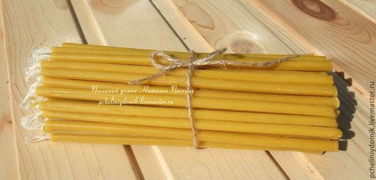 Свечи ручной работы. Ярмарка Мастеров - ручная работа. Купить Свеча классическая. Handmade. Желтый, пчелиный воск, традиционная свеча