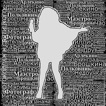 """Картины и панно ручной работы. Ярмарка Мастеров - ручная работа Фотоколлаж """"Примадонна"""". Handmade."""
