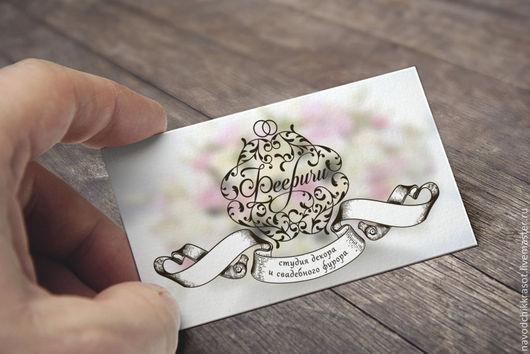Визитки ручной работы. Ярмарка Мастеров - ручная работа. Купить Логотип свадебной студии, нейминг названия и слогана, визитка. Handmade.