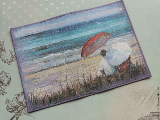 обложка для паспорта из кожи с морским пейзажем зонтиками  Двое на море Обложка на паспорт может стать прекрасным подарком на восьмое марта