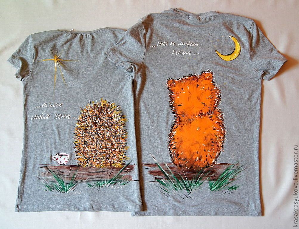 ежик и медвежонок картинки с надписями