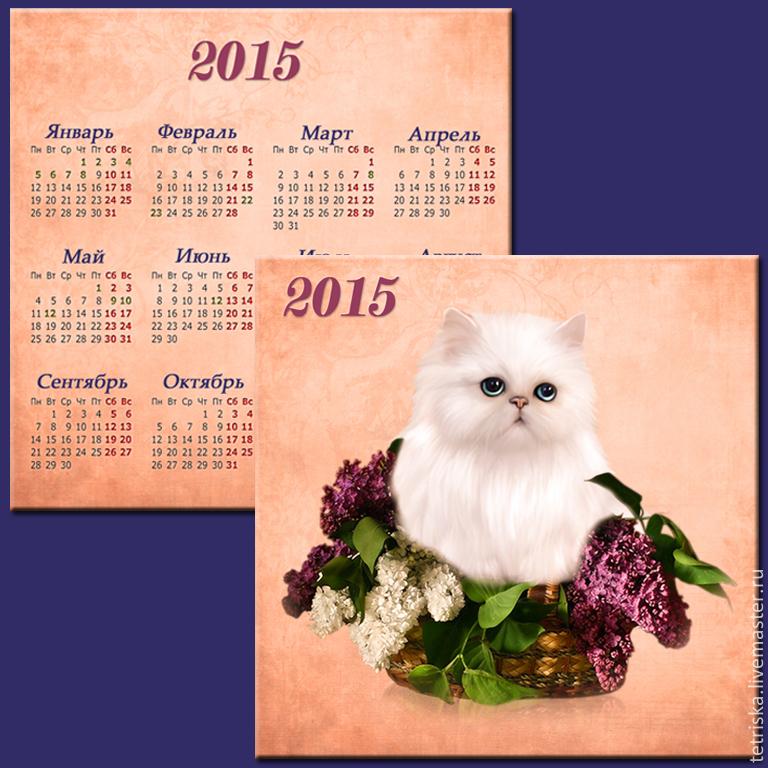 двусторонний карманный календарик, Фотокартины, Санкт-Петербург,  Фото №1