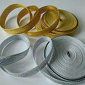 Материалы для творчества handmade. Livemaster - original item Ribbon brocade embossed pattern, width 18 mm colour gold and silver. Handmade.