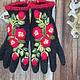 Варежки, митенки, перчатки ручной работы. Перчатки с вышивкой  Цветы Алые. Ludmila Batulina (milenaleoneart). Ярмарка Мастеров. Варежки теплые