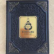 Сувениры и подарки handmade. Livemaster - original item Gift books: Yuri Zybtsev: Cognac in a gift version. Handmade.