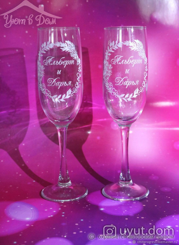 Glasses with engraving ' Flower wreath', Wedding glasses, Dimitrovgrad,  Фото №1