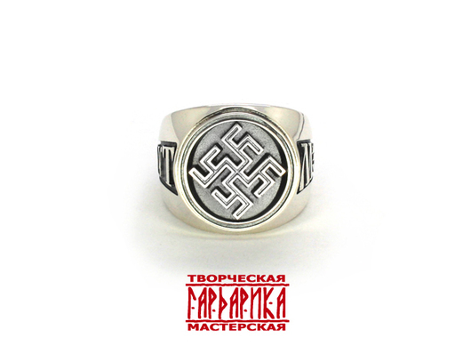 Перстень с Цветком папоротника