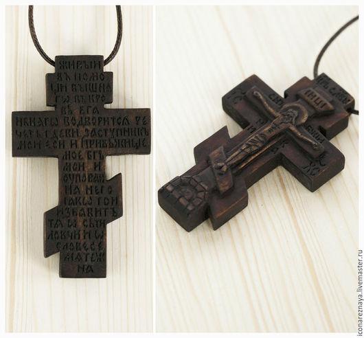 `Касимов` - деревянный нательный крест-распятие с молитвой `Живый в помощи`. Крест из дерева. Резной крест