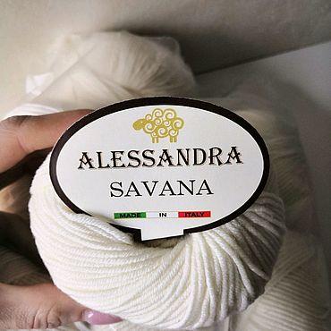 Материалы для творчества ручной работы. Ярмарка Мастеров - ручная работа Alessandra Savana 100% меринос superwash. Handmade.