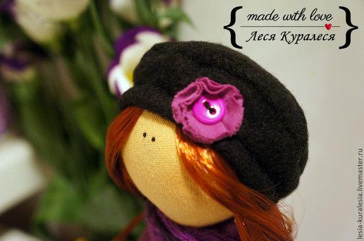 Коллекционные куклы ручной работы. Ярмарка Мастеров - ручная работа. Купить Кукла интерьерная в фиолетовом. Handmade. Тёмно-фиолетовый, кукла