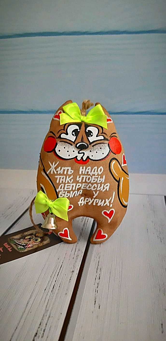 Кофейная котя(Жить надо так, чтобы депрессия была у других), Куклы и пупсы, Новороссийск,  Фото №1