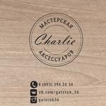 Екатерина Матвеева (charlie56) - Ярмарка Мастеров - ручная работа, handmade