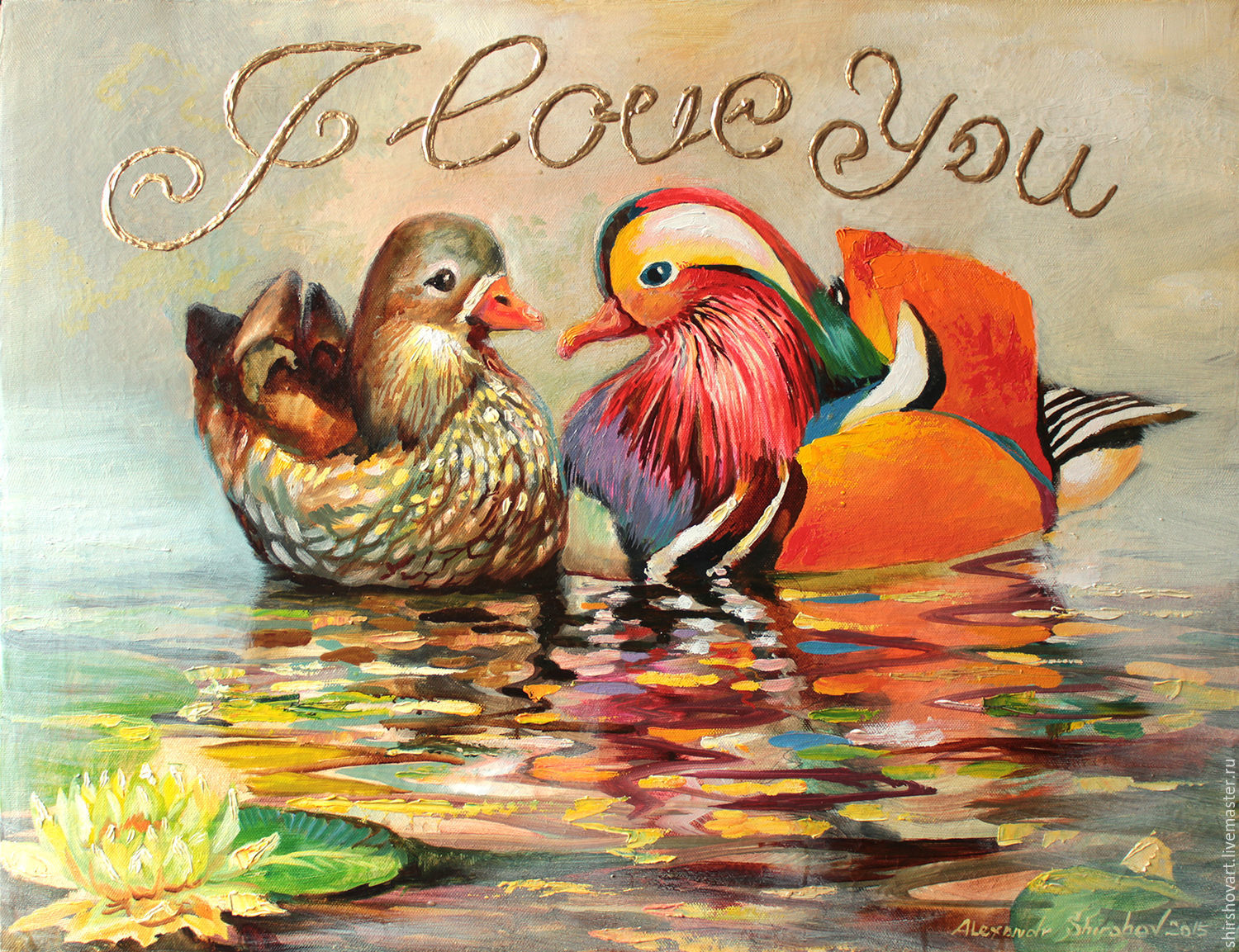 Painting as a gift with love ' lovebirds Ducks', Pictures, Morshansk,  Фото №1