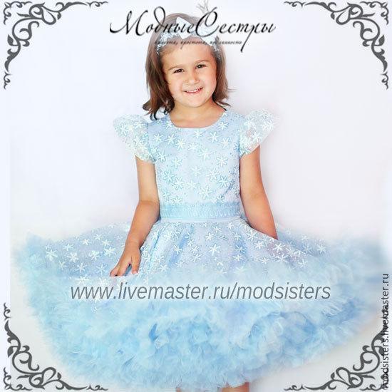 пошить платье дочери