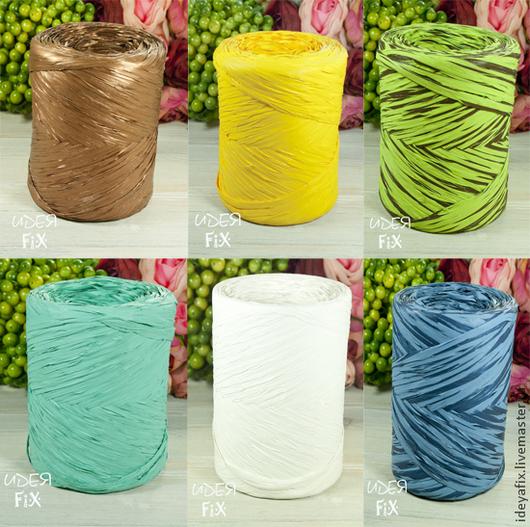 Цвета: бронза,             желтая,             шоколадно-зеленая,             мятная,             белая,             сине-голубая.