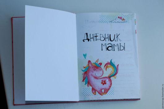"""Блокноты ручной работы. Ярмарка Мастеров - ручная работа. Купить Мамин дневник """"Единорожик"""". Handmade. Розовый, подарок новорожденной"""