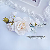 Свадебный салон handmade. Livemaster - original item Wedding twig wreath