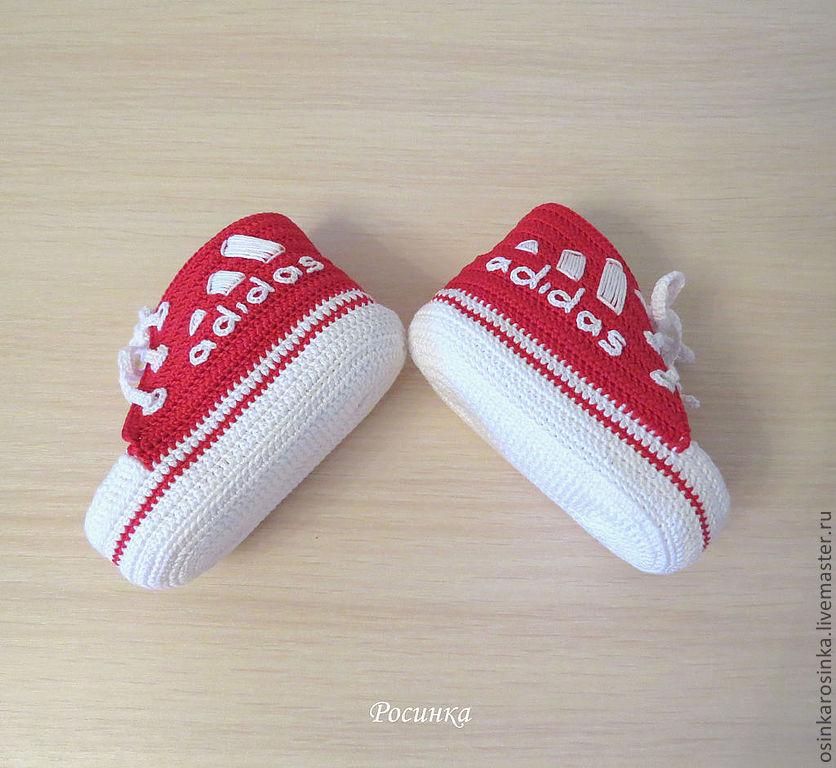 """Купить Пинетки кеды """"Adidas""""."""