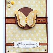 Открытки ручной работы. Ярмарка Мастеров - ручная работа Открытка с бабочкой к дню рождения. Handmade.