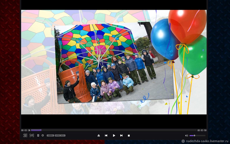 Слайд-шоу. Поздравление учителя с Днем Рождения!, Фото, Москва, Фото №1