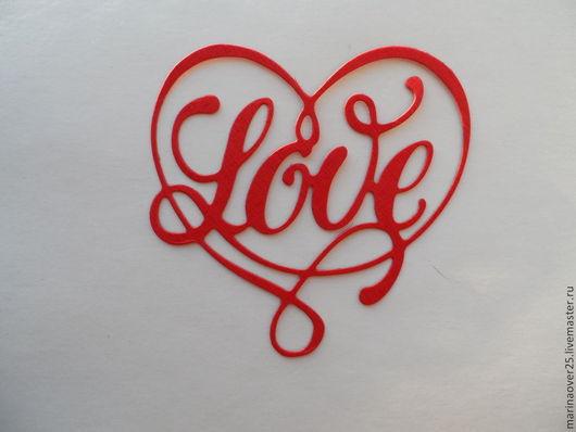Открытки и скрапбукинг ручной работы. Ярмарка Мастеров - ручная работа. Купить Вырубка LOVE в сердце. Handmade. Вырубка, вырубка для скрапа