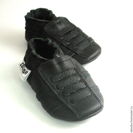 Кожаные чешки тапочки пинетки кроссовки чёрные ebooba