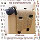 Вязание ручной работы. Мастер-класс Полезные овечки 4 в 1. Мастерская PolArt. Интернет-магазин Ярмарка Мастеров. косметичка