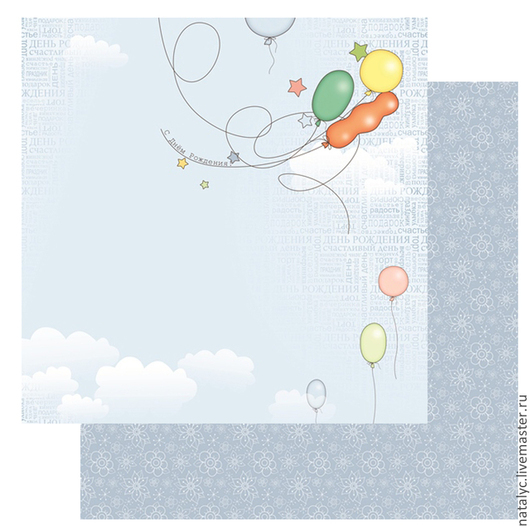 Открытки и скрапбукинг ручной работы. Ярмарка Мастеров - ручная работа. Купить Бумага С Днем рождения. Handmade. Бумага, открытки