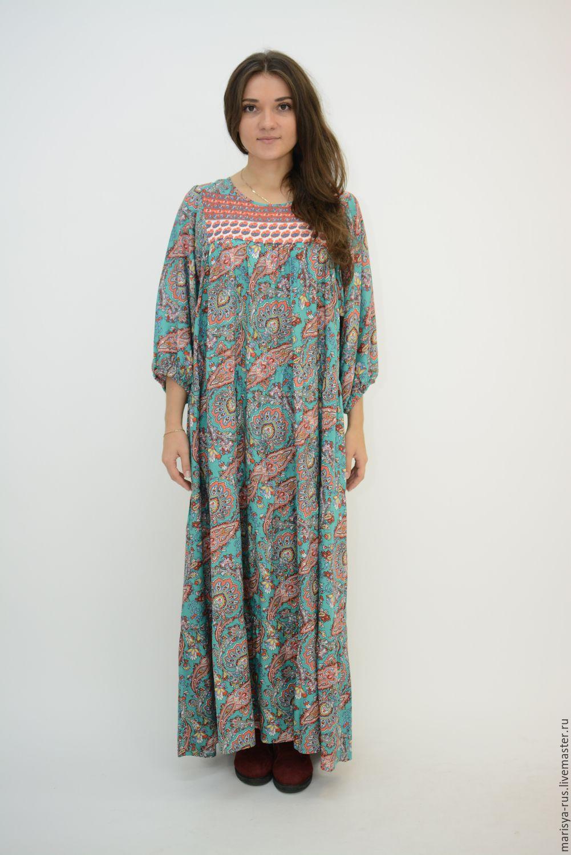 Где купить платья классика