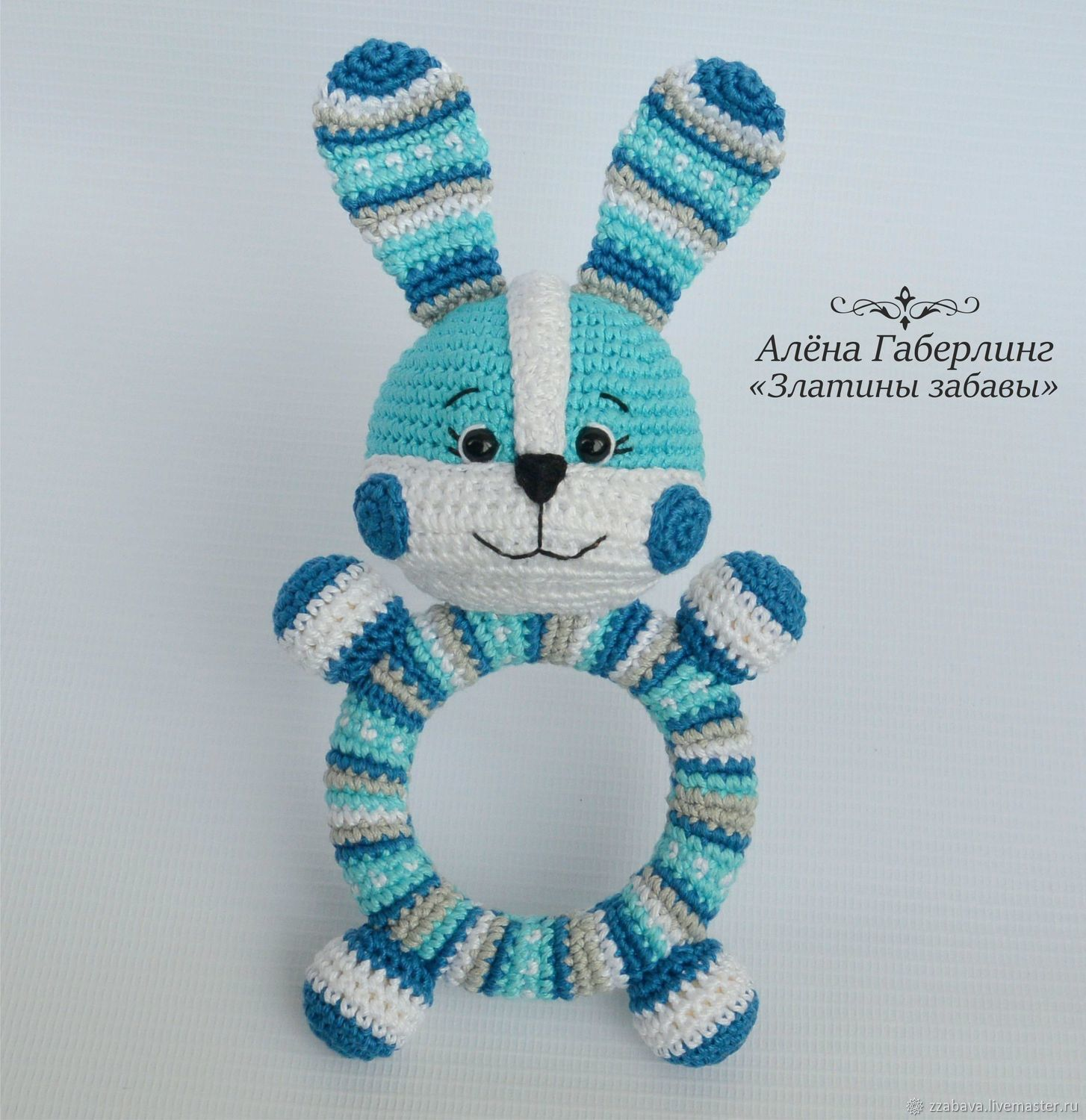 Bunny Kruglyash 2-rattle on a wooden ring, crochet, Teethers and rattles, Tomsk,  Фото №1