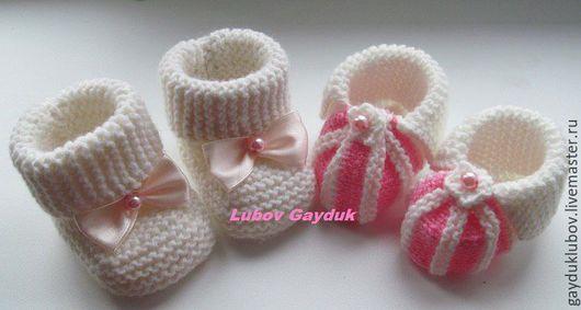 Для новорожденных, ручной работы. Ярмарка Мастеров - ручная работа. Купить Пинетки для маленьких принцесс. Handmade. Розовый, нежность